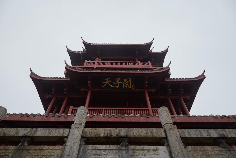 Zhangjiajie National Forest Park Tianzi Mountain