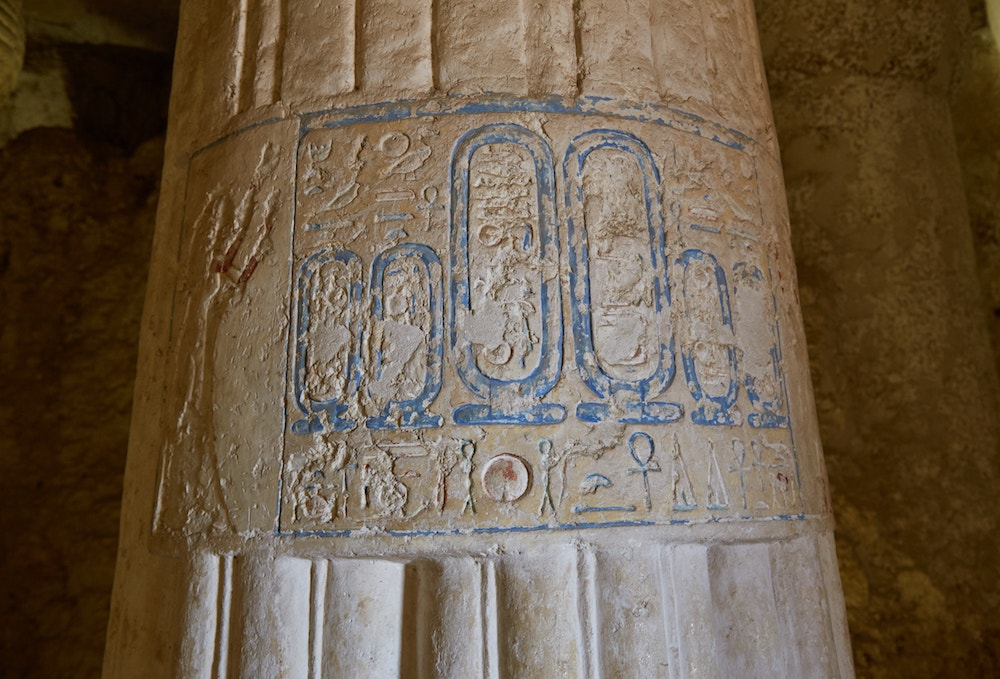 Tomb of Ay Amarna