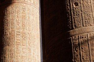 Esna Temple Egypt