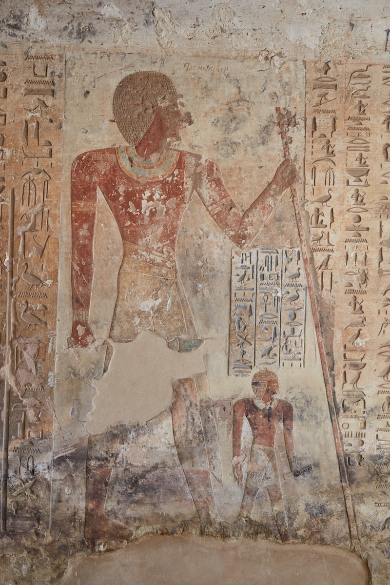 Tomb of Ahmose son of Ibana