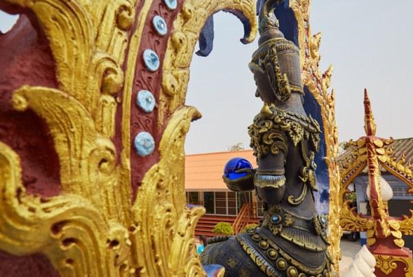 Blue Temple Orb