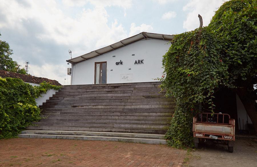Ark Gallery Jogja