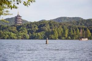 Leifing Pagoda