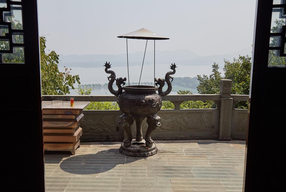Baopu Temple View 1