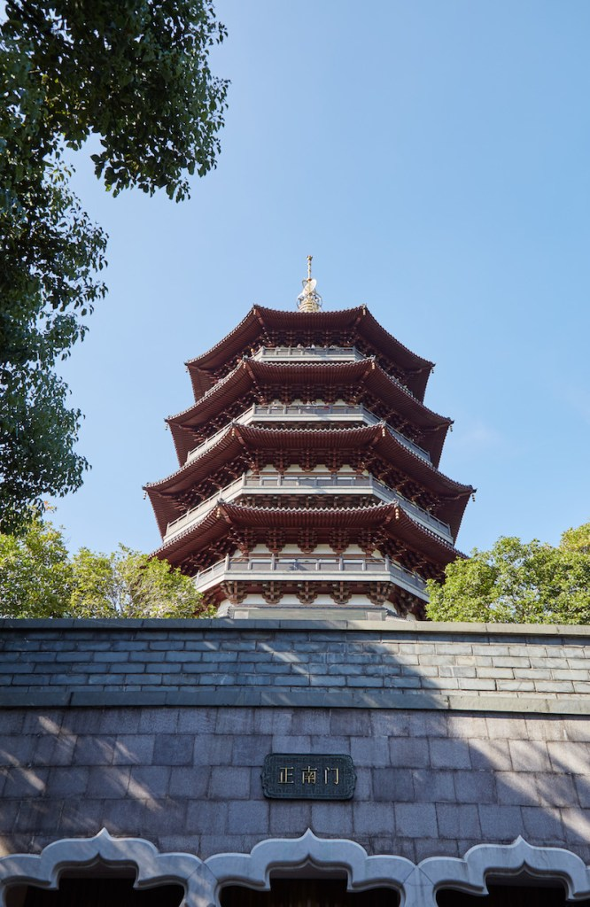 Leifing Pagoda Looking Up