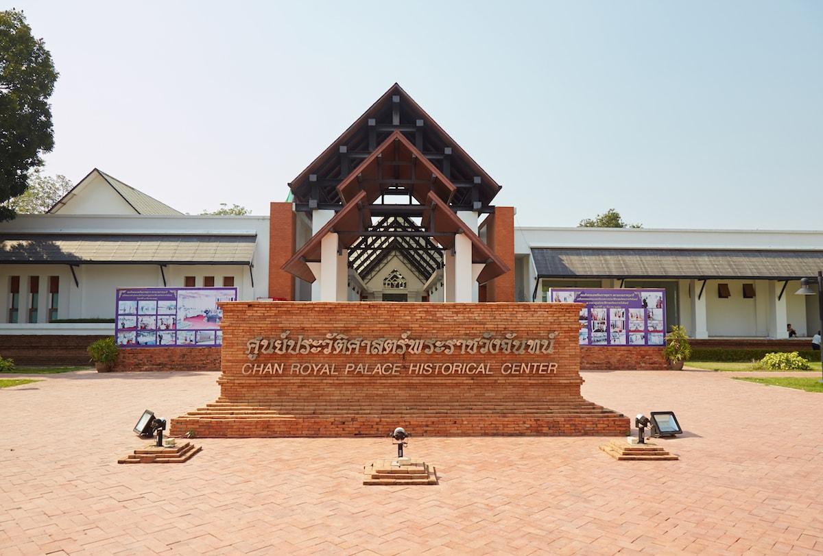 Chan Royal Palace Historical Center