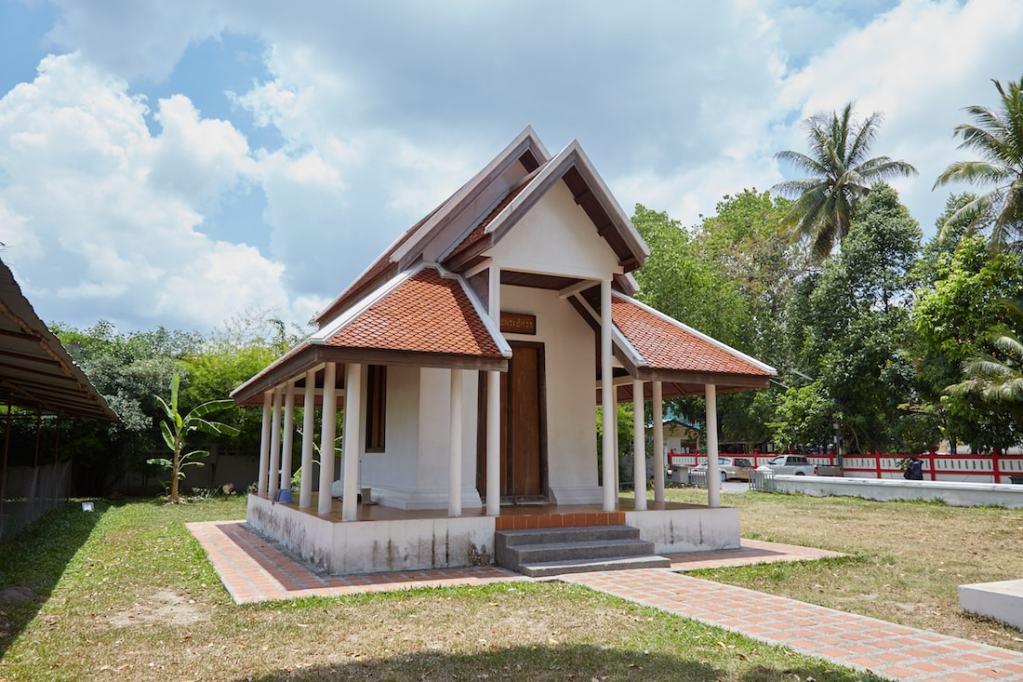 Ho Phra Isuan