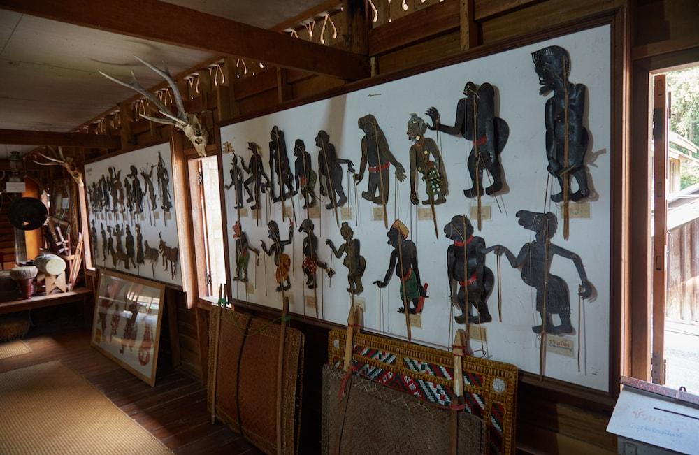 Shadow Puppet Museum