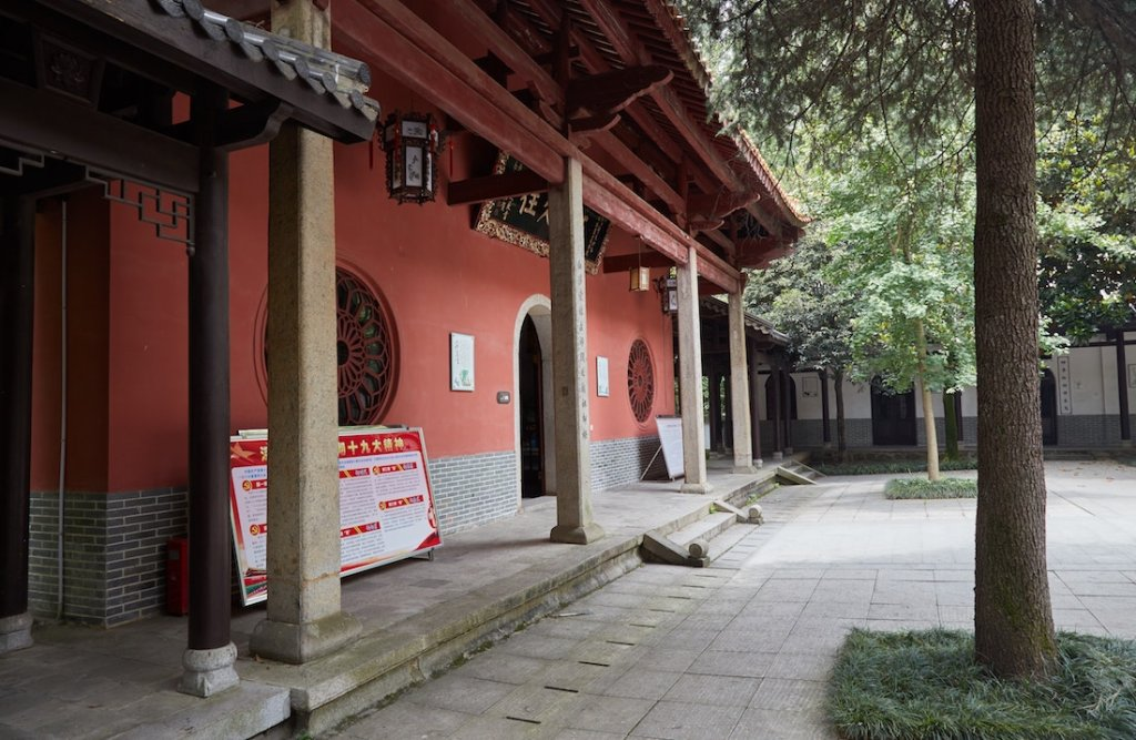 Lushan Temple Changsha