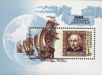Марка 500-летие открытия Америки - Колумб