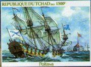 Корабль Полтава - марка