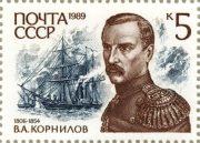 Марка Корнилов В.А.