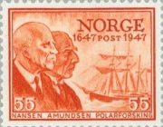 Марка Фрам Норвегия