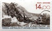 Марка памяти Жана-Батиста Шарко
