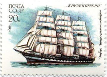 Четырехмачтовый барк Крузенштерн