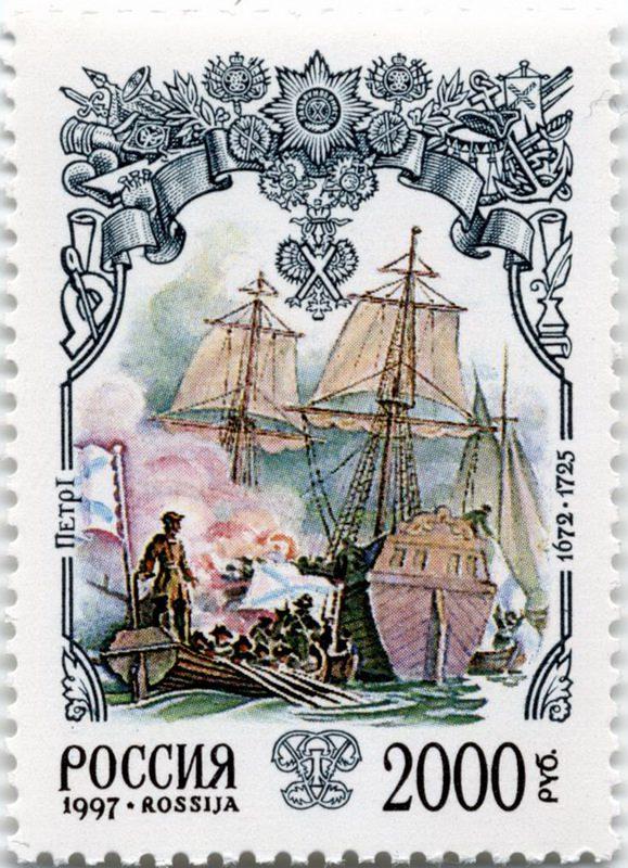 День в истории. 18 мая 1703 г. Первая военная победа русского флота на Балтике