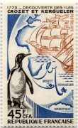 марка Реюньон 1972 пингвин парусники
