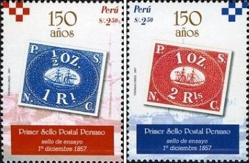 марки Перу 1987