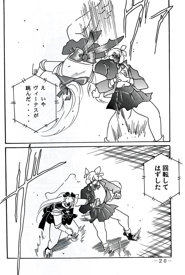 Attack! The Kill Shot 5