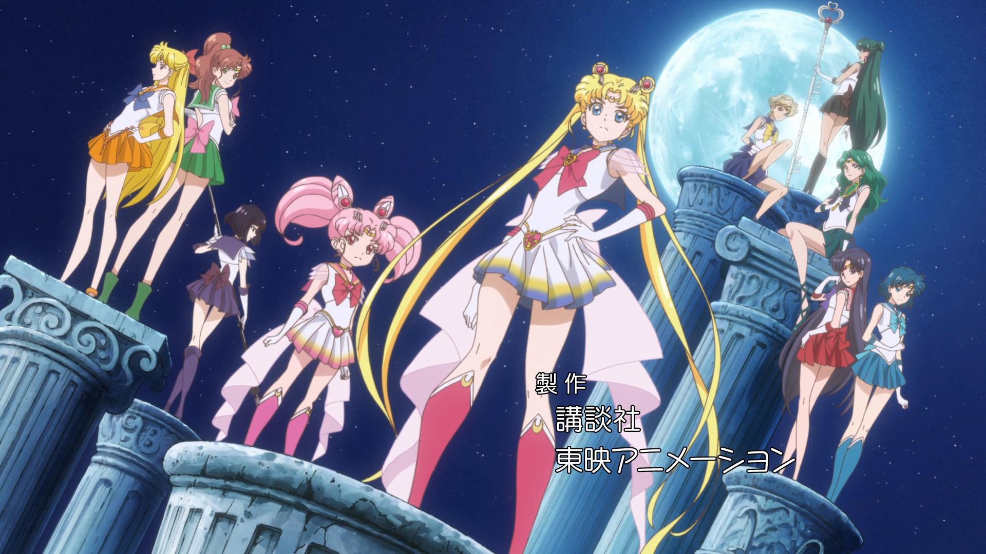 """Résultat de recherche d'images pour """"sailor moon crystal season 4"""""""