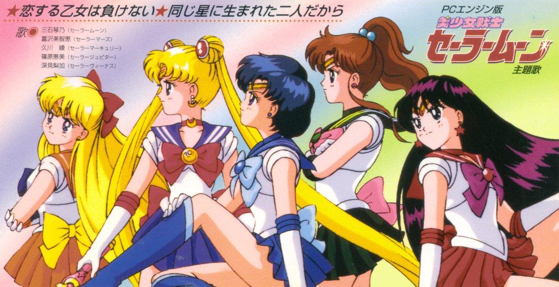 PCEngine Edition Bishoujo Senshi Sailor Moon Theme