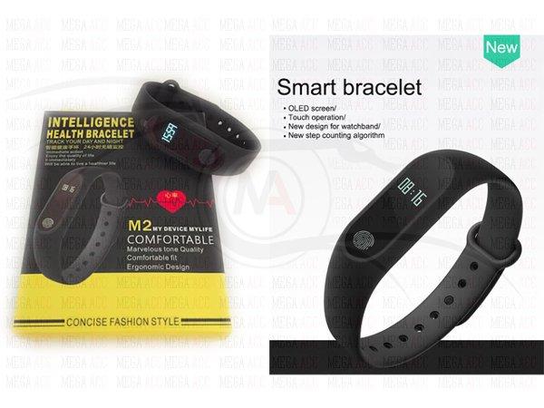 Smart Bracelet M2 (Health Bracelet) Black - Your Pakistan Online Shop