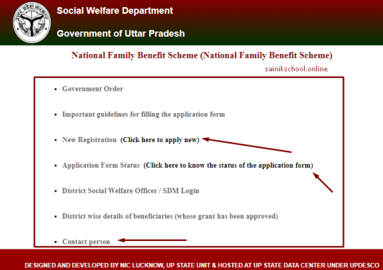 How to Apply for National Family Benefit Scheme?