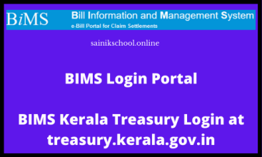 BIMS Login Portal: BIMS Kerala Treasury Login at treasury.kerala.gov.in