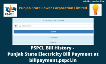 PSPCL Bill History - Punjab State Electricity Bill Payment at billpayment.pspcl.in