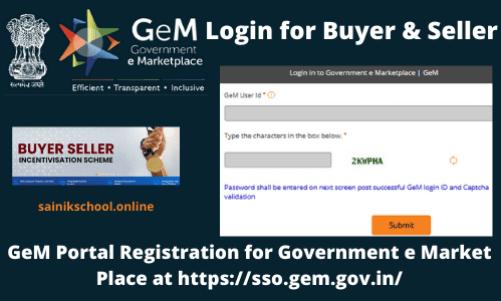 GEM Login for Buyer & Seller | GeM Portal Registration for Government e Market Place