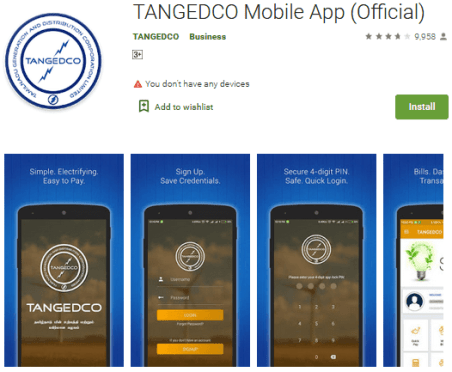 TNEB Bill Status Check using TANGEDCO App