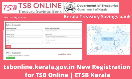 tsbonline.kerala.gov.in New Registration for TSB Online | ETSB Kerala