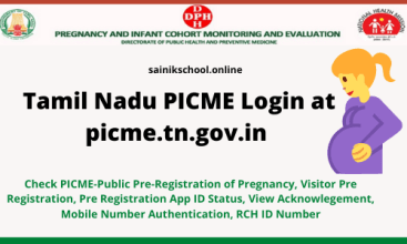 TamilNadu PICME Login at picme.tn.gov.in - Check Public Pre Registration, Status