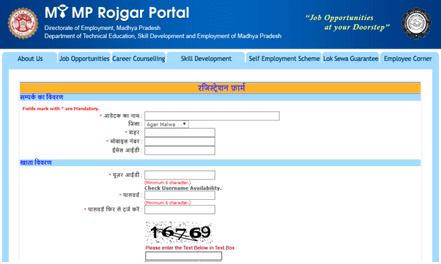 How to Register at My MP Rojgar Portal