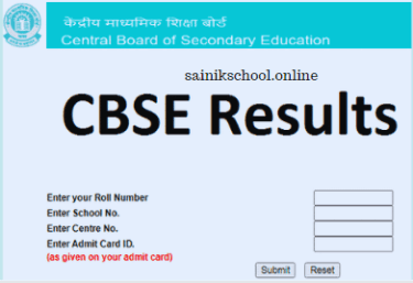 How to Check CBSE Class 10th Result 2021 at cbseresults.nic.in?