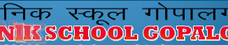 Sainik School Gopalganj