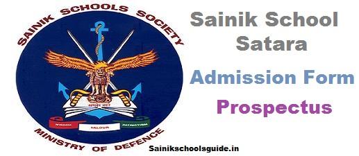 Sainik School Satara Admission Form