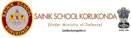 Sainik School Korukonda