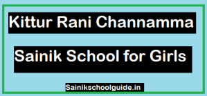 Image Kittur Rani Channamma Sainik School