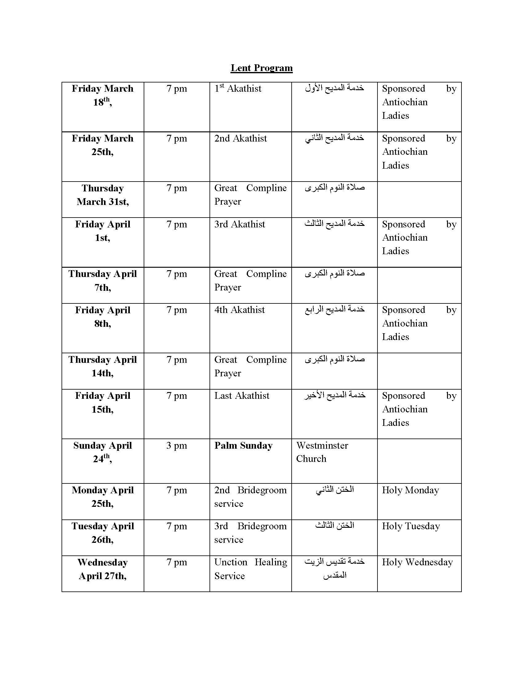 lent program (002)_Page_1