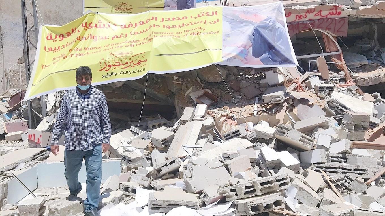 Ziad devant la librairie Mansour détruite 1