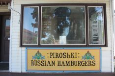 The dining room of the Russian Hamburger restaurant.