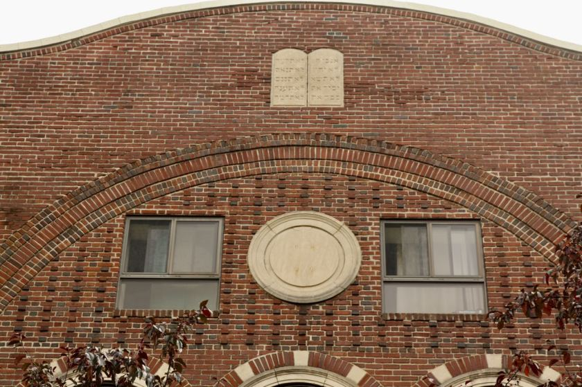The Ten Commandments written in Hebrew is one of the only clues to the building's original purpose.