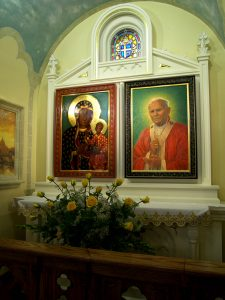 Shrine of Our Lady and St. Pope John Paul II
