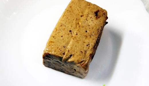 ひと手間の一品~豆腐の味噌漬け.後編~