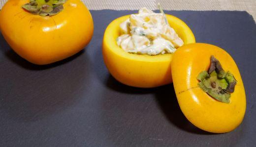 駈の精進料理~柿の白酢和え~