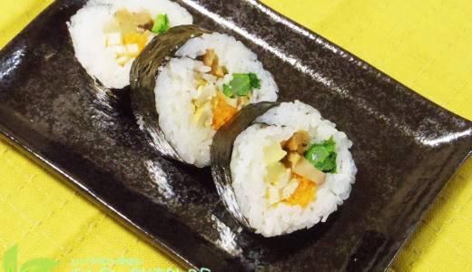 駈の精進料理~恵方巻・太巻き寿司~