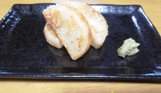 駈の精進料理~長芋の唐揚げ~