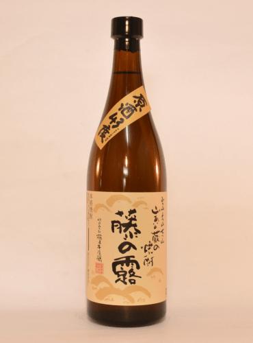 藤の露原酒