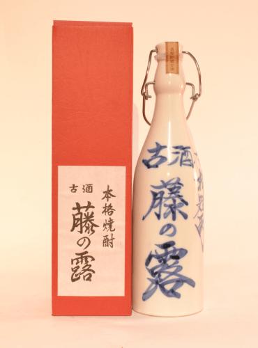 藤の露古酒陶器